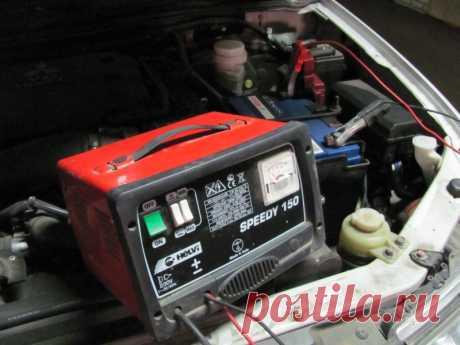 Заряжаем аккумулятор не снимая его с автомобиля