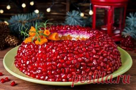 Топ-12 вариантов приготовления всеми любимого, шикарного салата «Гранатовый браслет»