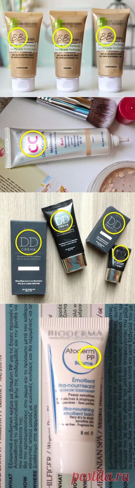 Что означают маркировки BB, CC, DD и PP на кремах | Всегда в форме!