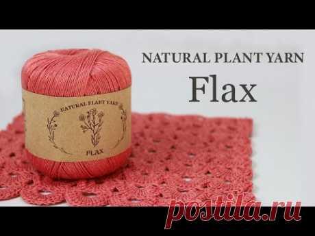 Flax Wool Sea