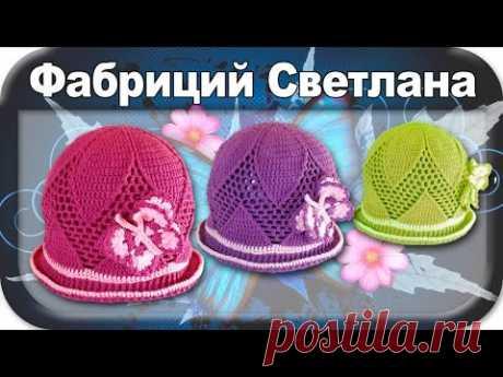 shapochka-hat, knitting by a hook for beginners, crochet.
