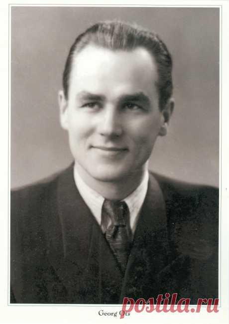 Георг Отс, 21 марта, 1920  • 5 сентября 1975