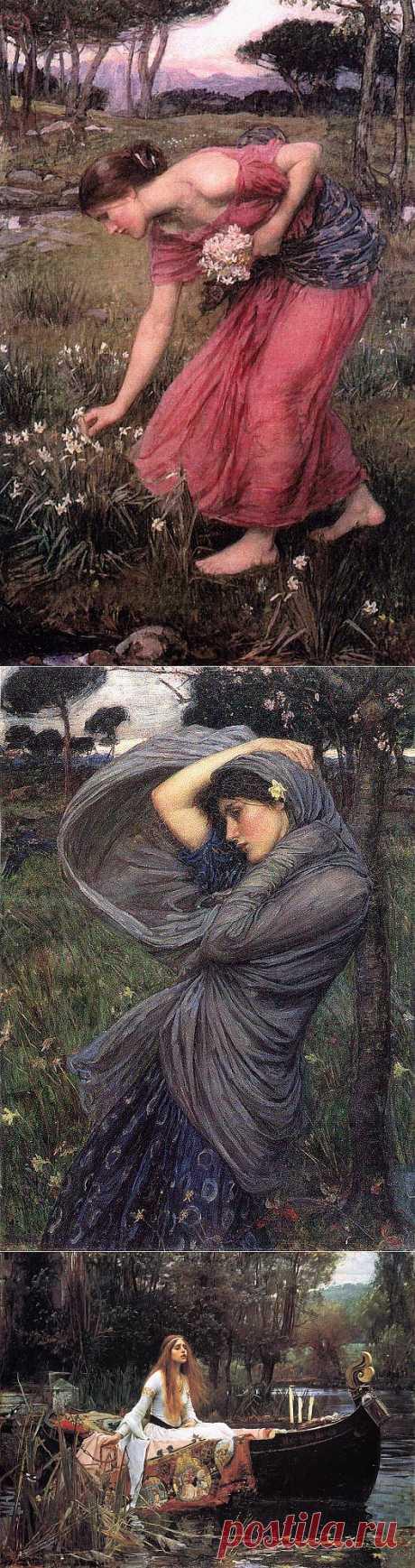 John William Waterhouse .  Самый известный художник Великобритании. Очень интересные картины!!!