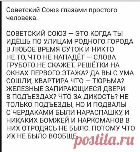 Мы родом из СССР.) ФОТО, ВИДЕО, СМИ.