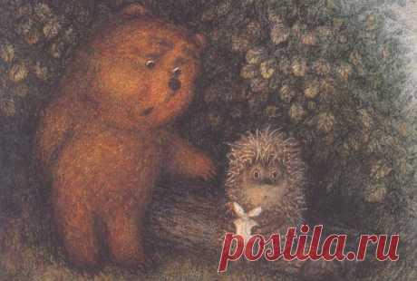 """А вечером, когда пили чай, Медвежонок сказал: — Не знаю когда, но когда-нибудь обязательно будет лучше. — Ещё бы! — подхватил Заяц. А Ёжик думал: """"Не может же быть, чтобы всё плохо и плохо — ведь когда-нибудь должно быть хорошо!"""""""