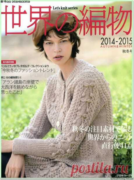 let's knit series 80433