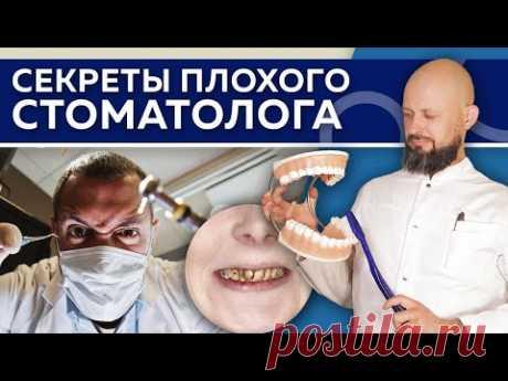 Как сохранить зубы до 100 лет? / Упражнения, которые поддерживают здоровье зубов до старости