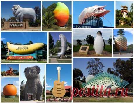 Странные и необычные достопримечательности в Австралии — Вокруг Мира