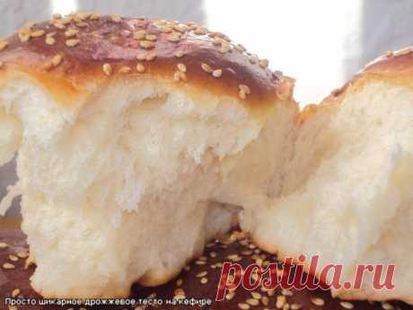 Шикарное дрожжевое тесто на кефире от Paprika