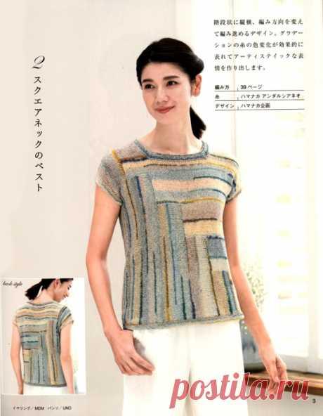 Оригинальный топ из японского журнала