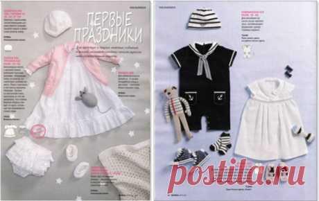 Burda special детская мода ноябрь 2014 | WomaNew.ru - уроки кройки и шитья.