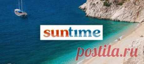 Отдельно стоящий коттедж на берегу моря в Алуште (Крым) посуточно