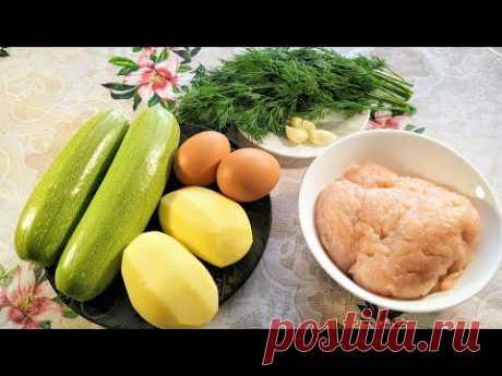 Самое вкусное блюдо из Кабачков! Просто и Быстро! Пикантные и ароматные котлеты!