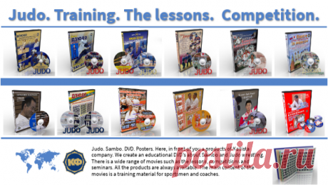 Judo. Sambo. DVD. Posters. Here, in front of you a products of Kallista company. We create an educational DVD's about Sambo and Judo wrestling. There is a wide range of movies such as the lessons, competitions and seminars. All the products are always available. The main content of the movies is a training material for sportsmen and coaches.