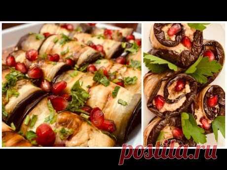 Мастер-класс СВЕКРОВИ: Баклажановые РУЛЕТИКИ - 2 вида начинки - Идеально для праздничного стола