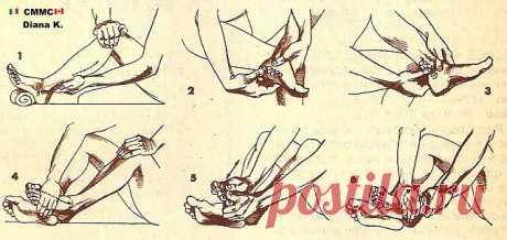 САМОМАССАЖ ДЛЯ АКТИВАЦИИ КРОВОТОКА В НОГАХ.  Предлагаемый самомассаж активизирует кровоток в пальцах, ступнях, в коленных, голеностопных суставах ног и мышцах поясничного отдела. Это эффективный метод профилактики варикозного расширения вен, заболеваний суставов и ступней ног.  Каждый человек должен знать, что к ступне и пальцам каждой ноги опускается мощная артерия, а поднимается к сердцу такая же вена. Соединяют эти кровеносные трубки капилляры — многочисленные тончайшие...
