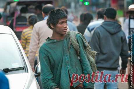 Кто такие неприкасаемые и почему их унижают в Индии? | Путешествия со смыслом | Яндекс Дзен