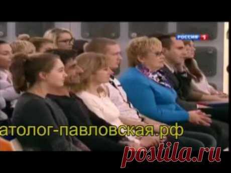 La espuela de talón de Pavlovsk el tratamiento