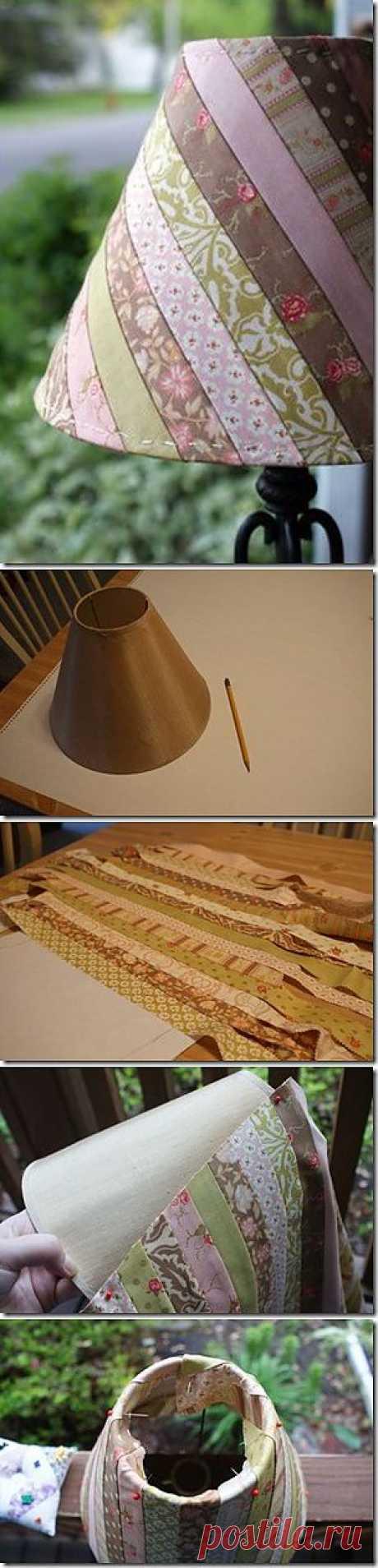 Как сделать новый абажур из лоскутков / KNITLY.com - блог о рукоделии