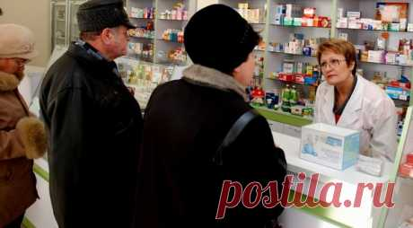 ПЕНСИОНЕРАМ КОМПЕНСИРУЮТ 50% СТОИМОСТИ ЛЮБЫХ ЛЕКАРСТВ.  Экономический кризис и рост цен на продовольствие, коммунальные услуги и лекарства - все это уже стало обыденностью для России последних лет. Эти изменения отражаются в первую очередь на самых незащи…