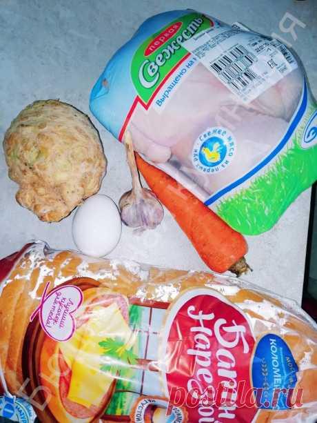 Фарширую курицу только такой начинкой. Делюсь рецептом | Бюджетная кулинария | Яндекс Дзен
