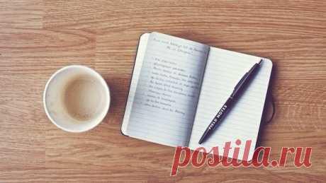 Самомотивация или как мотивировать себя / Сферический бизнес