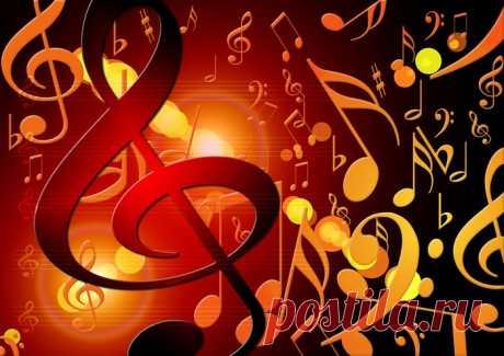 Приятного отдыха в мире прекрасной музыки.