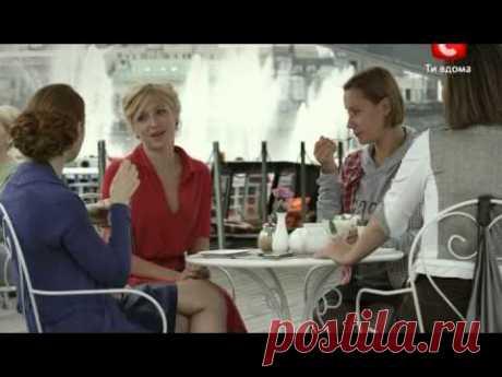 Четверг двенадцатое Новая русская комедия 2013