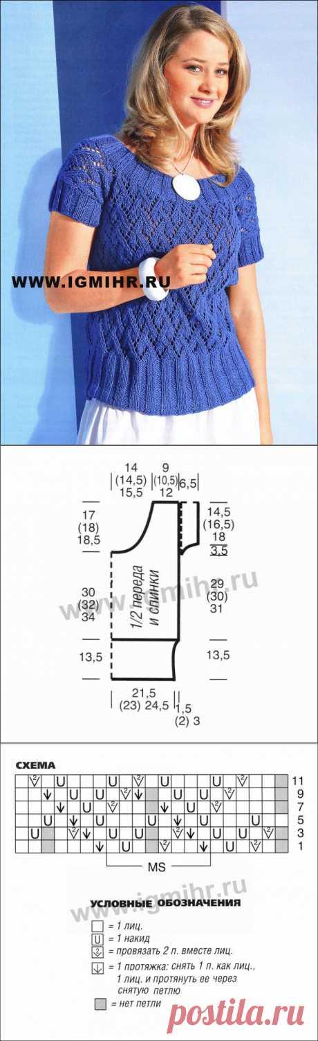 Для пышной леди. Синий ажурный пуловер с круглой горловиной. Спицы