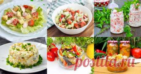 Салаты - 2920 рецептов приготовления пошагово Салаты - быстрые и простые рецепты для дома на любой вкус: отзывы, время готовки, калории, супер-поиск, личная КК