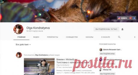 Olga Kondratyeva - YouTube