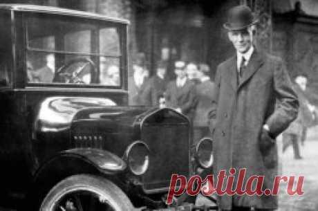 Как Генри Форд платил работникам, которые отдыхали? — Интересные факты
