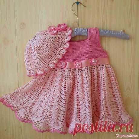 Платья принцессе..