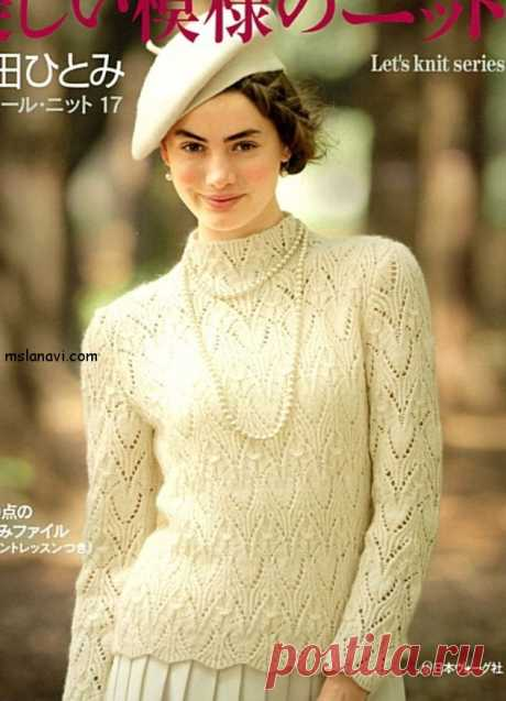 Ажурный пуловер спицами   Вяжем с Лана Ви
