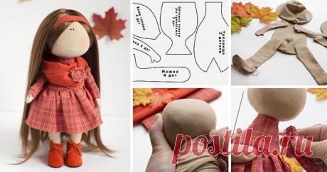 Текстильная кукла от макушки до пяточек | Журнал Ярмарки Мастеров Текстильная кукла от макушки до пяточек – бесплатный мастер-класс по теме: Куклы ✓Своими руками ✓Пошагово ✓С фото