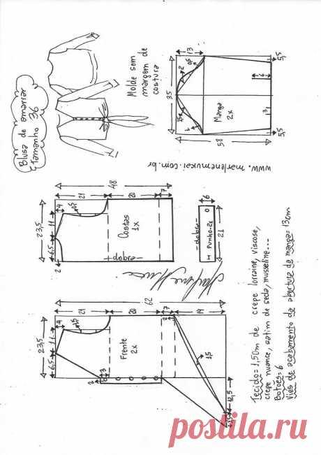 Рубашка с завязкой на талии - Марлен Мукаи