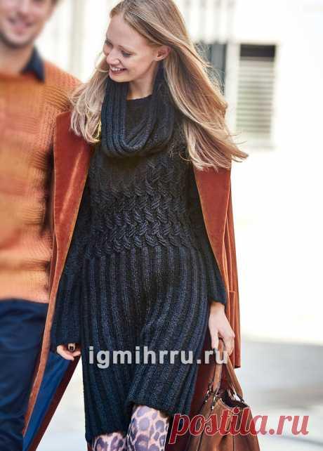 Черное платье и снуд с рельефными узорами. Вязание спицами со схемами и описанием