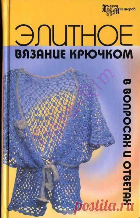 - ADVERTÊNCIA - LIVROS   Entradas na categoria -ВЯЧААНИЕ - BOOKS   Diário de Natali_Vasilyeva: LiveInternet - Russian Online Diaries Service