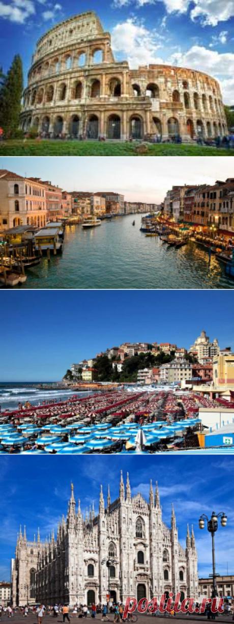 Италия: законы и штрафы для иностранных туристов