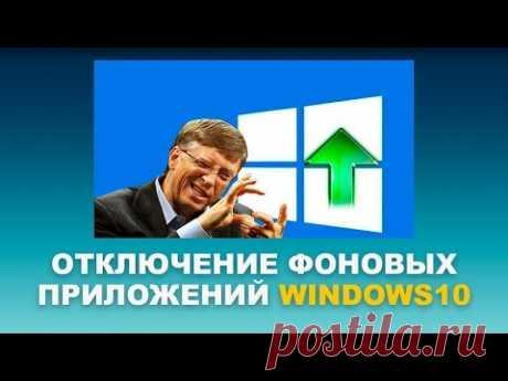 Удалите эти ненужные программы Windows, замедляющие Ваш компьютер!