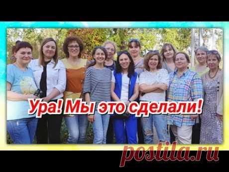 Московский влог: встреча плетельщиц на ВДНХ!