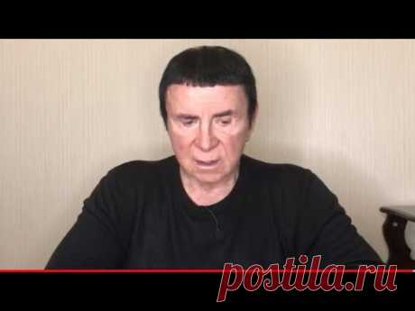 Кашпировский. Варикоз. Зрение. Аритмия и АД. 20.06.2020г. Москва.
