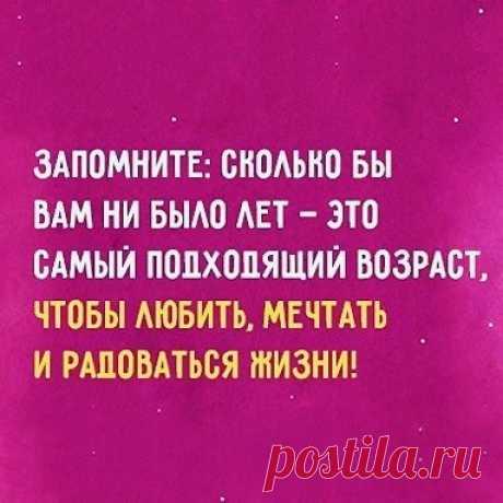 Иро4ка в Instagram: «#любите #мечтайте #радуйтесьжизни #красотаспасетмир #девочкитакиедевочки #счастьерядом #весна #времяперемен #love #happy» 54 отметок «Нравится», 2 комментариев — Иро4ка (@woman_sk) в Instagram: «#любите #мечтайте #радуйтесьжизни #красотаспасетмир #девочкитакиедевочки #счастьерядом #весна…»