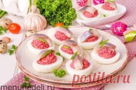Рецепт яиц, фаршированных свеклой и сельдью / Меню недели