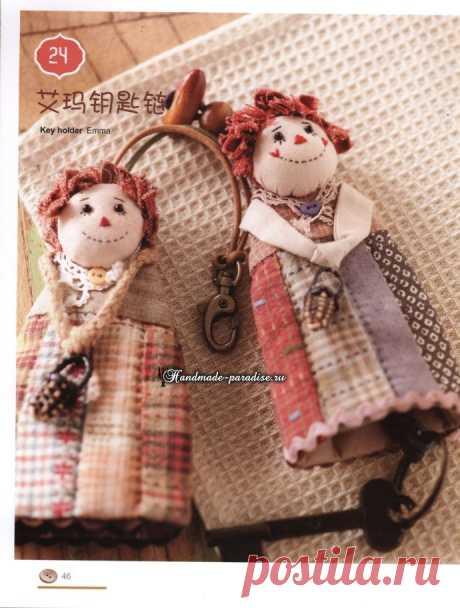Японский пэчворк. Журнал