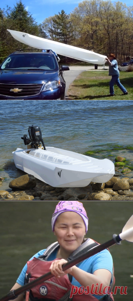 Das tragbare Boot - boat