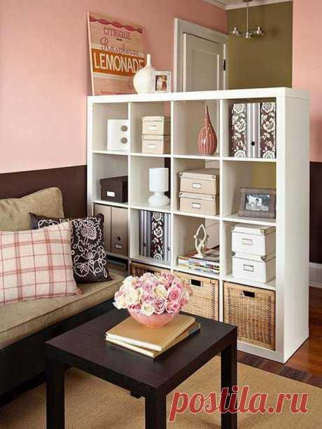 Идеи организации пространства для небольших помещений