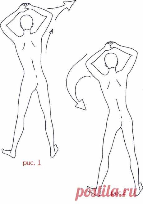 Эти 2 упражнения избавят от застоев, накопленных в теле! | Всегда в форме!