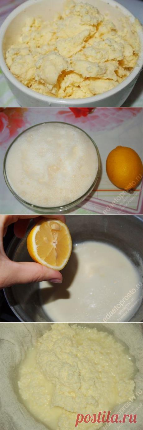Сыр маскарпоне. Рецепт с фото Для приготовления маскарпоне понадобится всего два ингредиента, а именно: сливки и лимон. Правда, сливки желательно иметь жирные, от 30 %, а вот лимон можно и заменить - маскарпоне изначально делается с винной или лимонной кислотой, подходит и белый винный уксус. Следует отметить, что чем выше жирность в сливках, тем гуще будет маскарпоне. Если процент жирности превышает 35 %, то сливки стоит разбавить обыкновенным коровьим молоком.