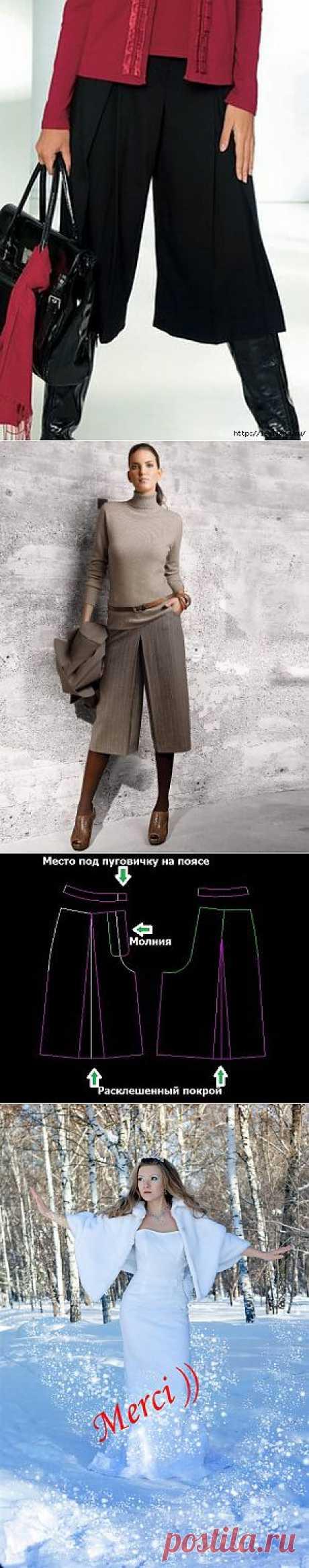 Удобная юбка-брюки. Выкройка.